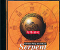Feng Shui Music, Serpent: CD