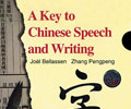 A Key to Chinese Speech and Writing Vol. 2