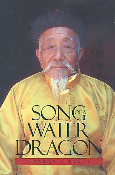 Song of a Water Dragon