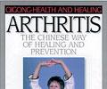 Arthritis Relief