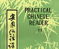 Practical Chinese Reader: Vol. 3
