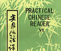 Practical Chinese Reader: Vol. 6