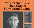 Xing Yi Quan Xue: The Study of Form Mind Boxing
