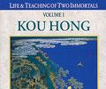 Kou Hong: Volume I