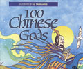 100 Chinese Gods
