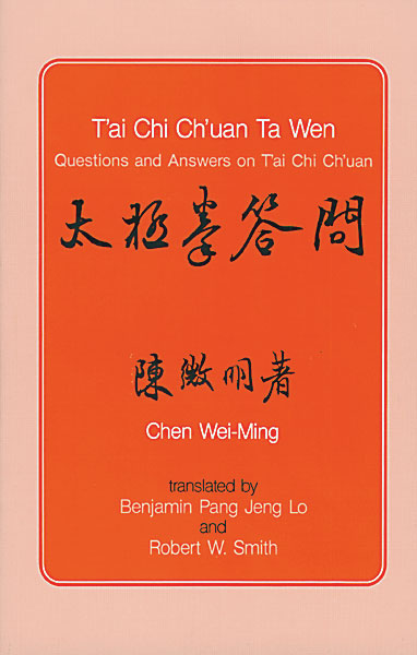 T'ai Chi Ch'uan Ta Wen: Questions & Answers on T'ai Chi Ch'uan
