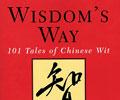 Wisdom's Way