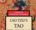 Lao Tzu's Tao Te Ching