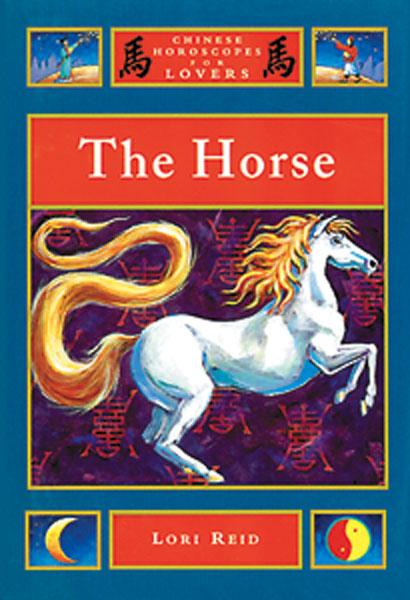 Chinese Horoscopes: Horse