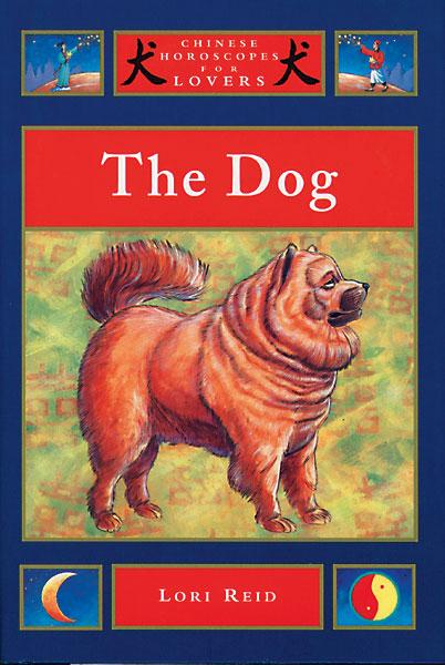 Chinese Horoscopes: Dog