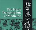 The Heart Transmission of Medicine