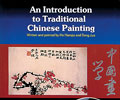 An Introduction to Traditional Chinese Painting