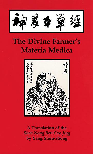 The Divine Farmer's Materia Medica