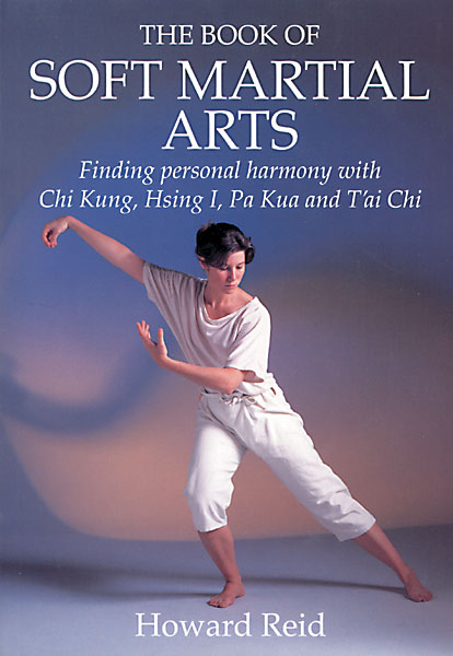 The Book of Soft Martial Arts