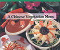 A Chinese Vegetarian Menu