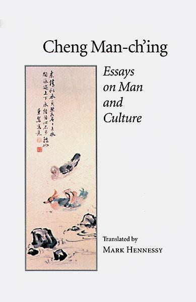 Cheng Man-ch'ing