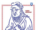 Confucius as a Teacher