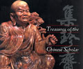 Treasures of the Chinese Scholar