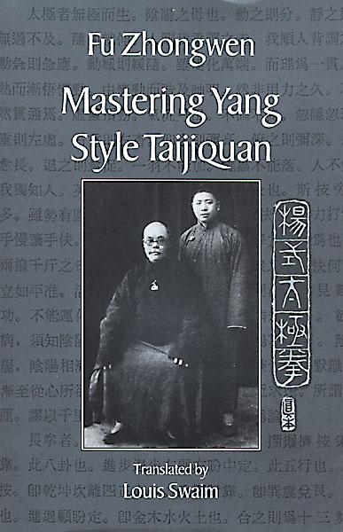 Fu Zhongwen: Mastering Yang Style Taijiquan
