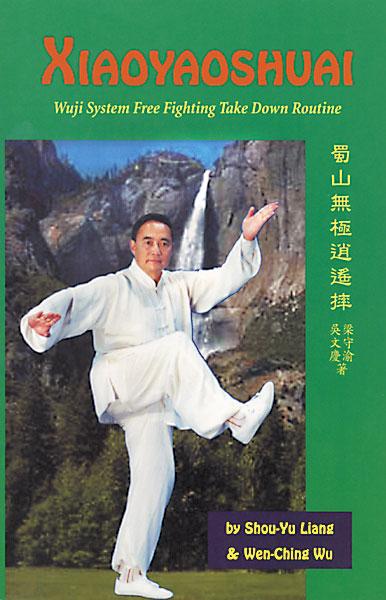 Xiaoyaoshuai