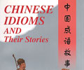 Chinese Idioms and Their Stories