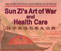 Sun Zi's Art of War and Health Care