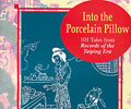 Into the Porcelain Pillow