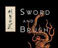 Sword and Brush