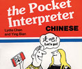 The Pocket Interpreter: Chinese