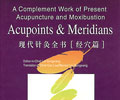 Acupoints & Meridians