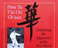 Hwa Yu T'ai Chi Ch'uan