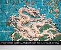 Volume 4- The Secret Teachings of Chinese Energetic Medicine