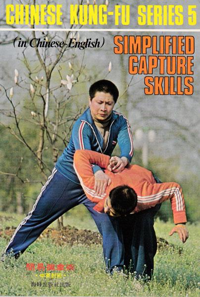Simplified Capture Skills Book