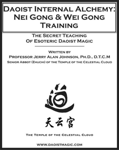 Daoist Internal Alchemy: Neigong & Weigong Training