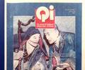 Vol. 2, No. 1: Spring 1992  Qi Journal (online Digital edition)