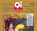 Vol. 25, No. 3: Autumn 2015 Qi Journal (online Digital edition)