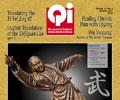 Vol. 27, No. 2: Summer 2017 Qi Journal (online Digital edition)