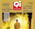 Vol. 27, No. 3: Autumn 2017 Qi Journal (online Digital edition)
