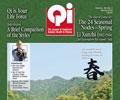Vol. 28, No. 1: Spring 2018  Qi Journal (online Digital edition)