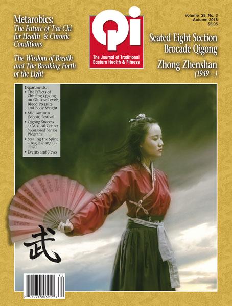 Vol. 28, No. 3: Autumn 2018  Qi Journal (online Digital edition)