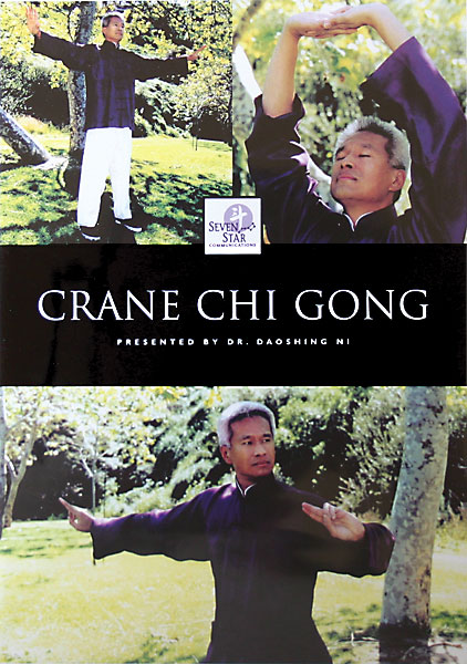 Crane Style Chi Gong DVD