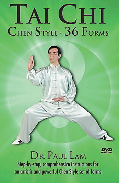 Chen Style 36 Forms DVD