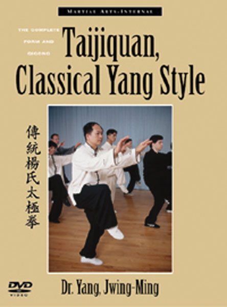 Taijiquan, Classical Yang Style (DVD)