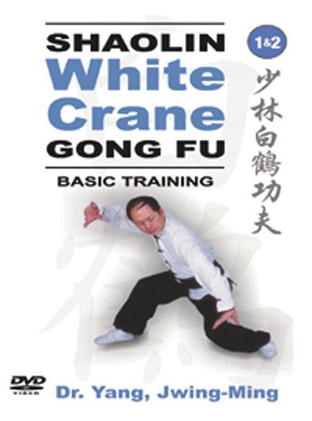 Shaolin White Crane Gong Fu 1& 2 (DVD)