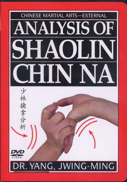 Analysis of Shaolin Chin Na (DVD)