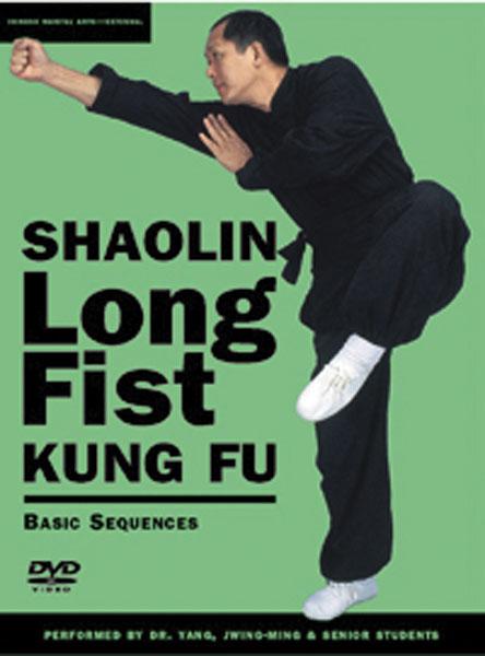 Shaolin Long Fist Fung Fu (DVD)
