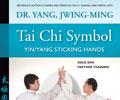 Taiji Yin Yang Sticking Hands