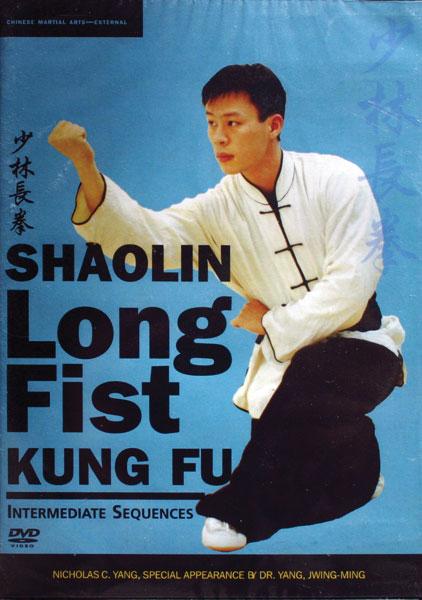 Shaolin Long Fist Kung Fu (DVD)