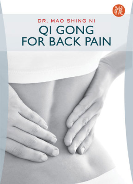 Qi Gong for Back Pain DVD