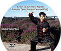 Chen Style Tai Chi New Frame (Xin-jia Cannon Fist)